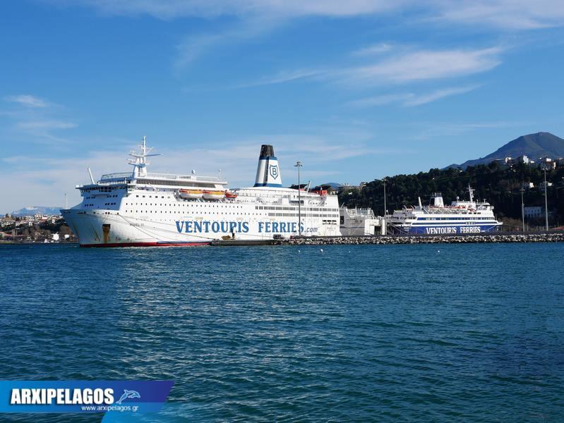 Στο Αίγιο τα πλοία της Ventouris Ferries 6, Αρχιπέλαγος, Ναυτιλιακή πύλη ενημέρωσης