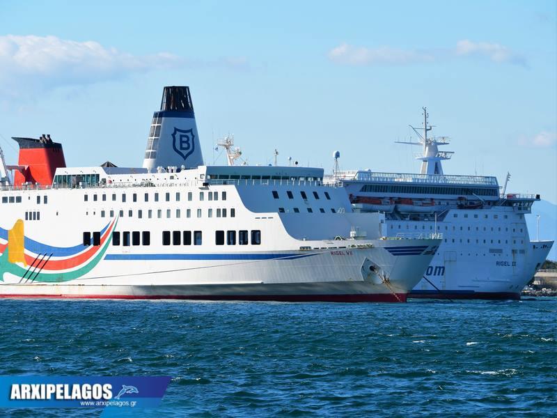 Στο Αίγιο τα πλοία της Ventouris Ferries 7, Αρχιπέλαγος, Ναυτιλιακή πύλη ενημέρωσης