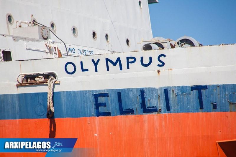 Αποτέλεσμα εικόνας για Elli T - Olympus