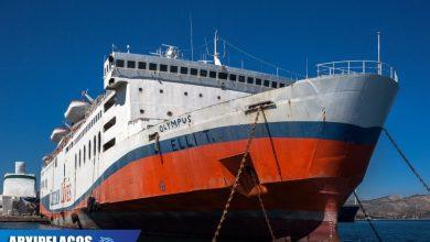 Photo of Η επιστροφή του πλοίου στο Ρέθυμνο