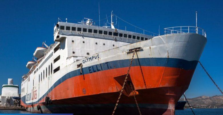 Το Elli T νυν Olympus σε εντατικούς ρυθμούς φωτό από τις μηχανές 8, Αρχιπέλαγος, Ναυτιλιακή πύλη ενημέρωσης
