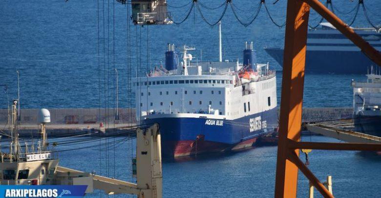 Για την Ανδροτηνομυκονία προετοιμάζεται το Aqua Blue 1, Αρχιπέλαγος, Ναυτιλιακή πύλη ενημέρωσης