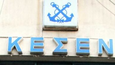 Photo of Π.Ε.Μ.Ε.Ν. ΔΕΛΤΙΟ ΤΥΠΟΥ – ΚΑΤΑΓΓΕΛΙΑ