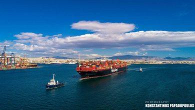 Νεα Κοινοπραξία τεσσάρων ελληνικών εταιρειών ρυμούλκησης και ναυαγαιρεσίας