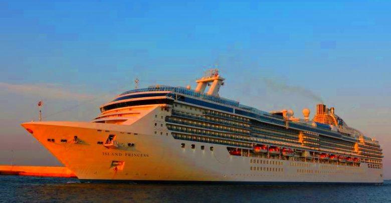 κρουαζιέρα Island Princess 2021, Αρχιπέλαγος, Ναυτιλιακή πύλη ενημέρωσης