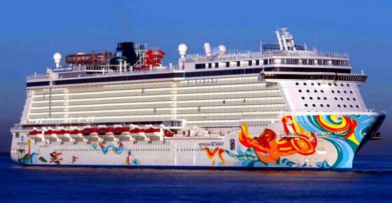 Photo of Πρόγραμμα Norwegian Cruise Line 2021