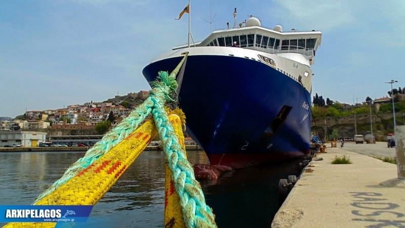 Στην Καβάλα για πρώτη φορά το Νάξος 2, Αρχιπέλαγος, Ναυτιλιακή πύλη ενημέρωσης