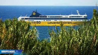 Photo of Τα Πασχαλινά δρομολόγια της Levante Ferries