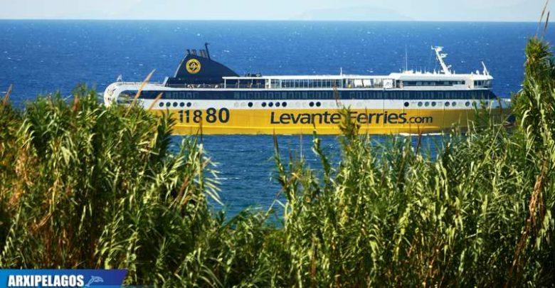Τα Πασχαλινά δρομολόγια της Levante Ferries 1, Αρχιπέλαγος, Ναυτιλιακή πύλη ενημέρωσης