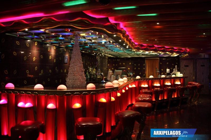 COSTA SERENA Discoteca Pan Bar, Αρχιπέλαγος, Ναυτιλιακή πύλη ενημέρωσης