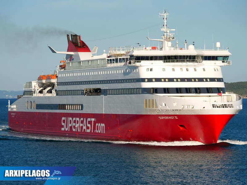 Superfast XI Welcome on board VIDEO 1, Αρχιπέλαγος, Ναυτιλιακή πύλη ενημέρωσης