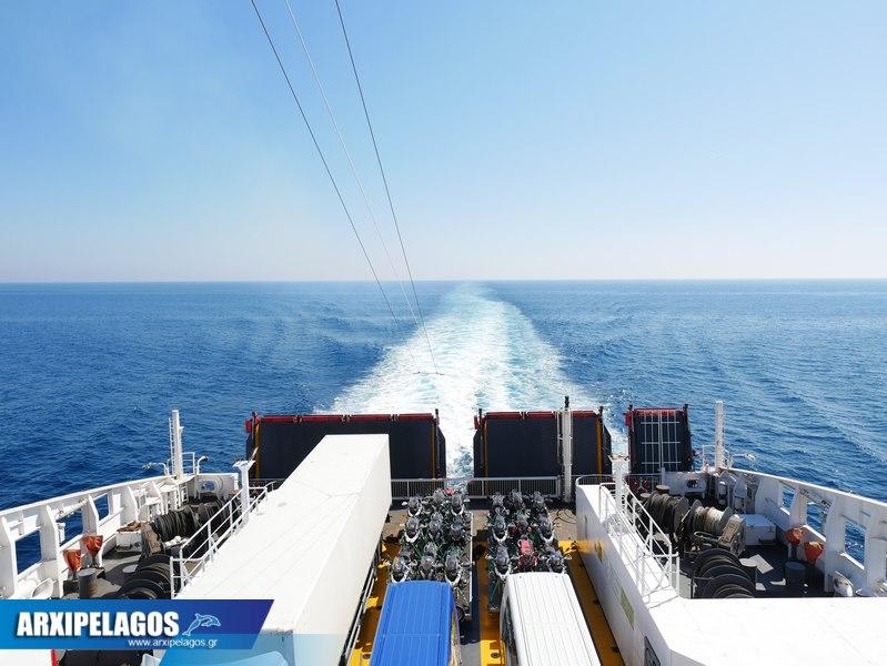 Superfast XI Welcome on board VIDEO 10, Αρχιπέλαγος, Ναυτιλιακή πύλη ενημέρωσης