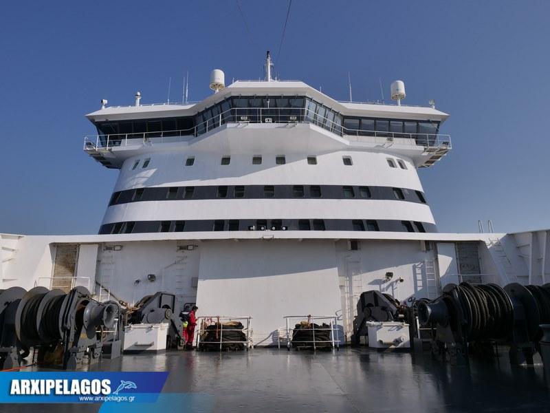 Superfast XI Welcome on board VIDEO 7, Αρχιπέλαγος, Ναυτιλιακή πύλη ενημέρωσης