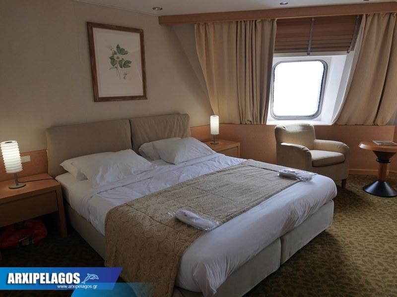 Superfast XI Welcome on board VIDEO 8, Αρχιπέλαγος, Ναυτιλιακή πύλη ενημέρωσης