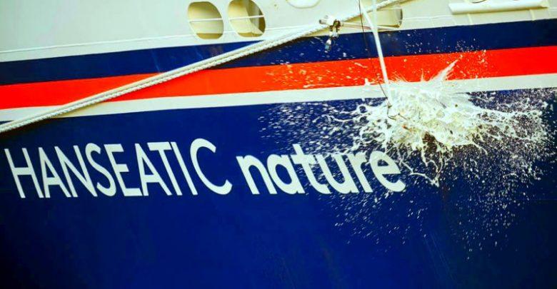 το Hanseatic Nature, Αρχιπέλαγος, Ναυτιλιακή πύλη ενημέρωσης