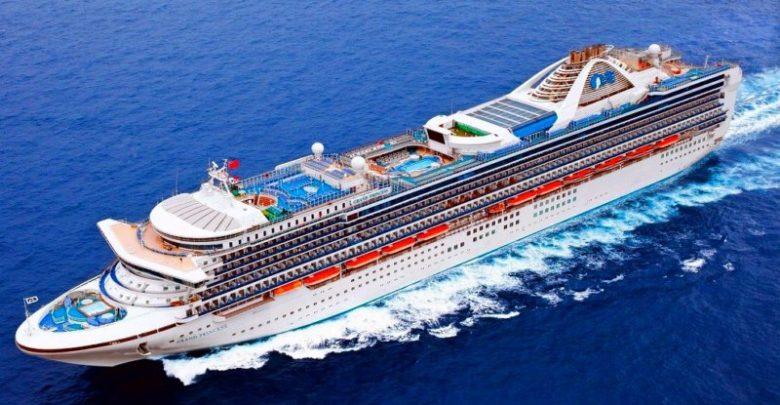 Grand Princess επιστρέφει στην Ευρώπη, Αρχιπέλαγος, Ναυτιλιακή πύλη ενημέρωσης