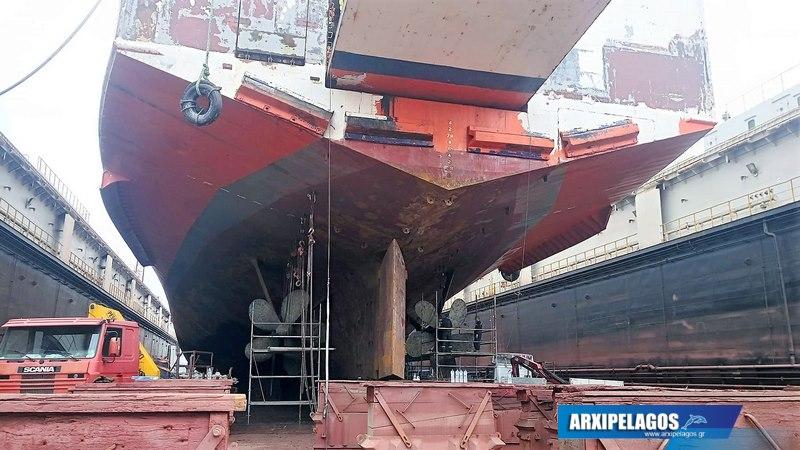 Στη δεξαμενή το πλοίο της γραμμής του Ρεθύμνου 1, Αρχιπέλαγος, Ναυτιλιακή πύλη ενημέρωσης