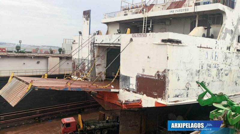 Στη δεξαμενή το πλοίο της γραμμής του Ρεθύμνου 2, Αρχιπέλαγος, Ναυτιλιακή πύλη ενημέρωσης