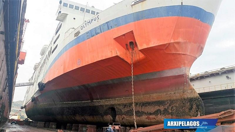 Στη δεξαμενή το πλοίο της γραμμής του Ρεθύμνου 3, Αρχιπέλαγος, Ναυτιλιακή πύλη ενημέρωσης
