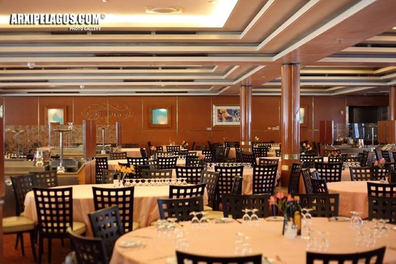 Costa Classica Restaurant, Αρχιπέλαγος, Ναυτιλιακή πύλη ενημέρωσης