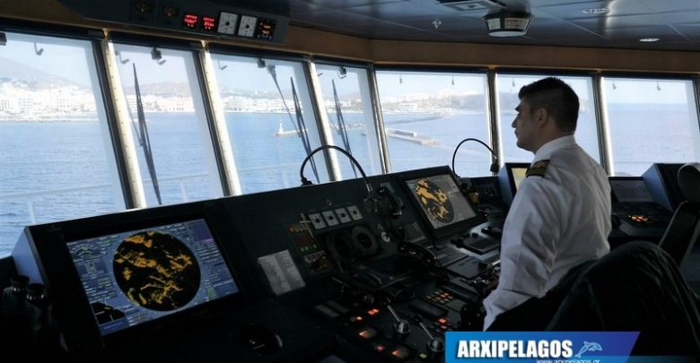 Cpt Ιωάννης Σιγάλας Βίντεο με τα ρεμέτζα μέσα από τη γέφυρα, Αρχιπέλαγος, Ναυτιλιακή πύλη ενημέρωσης