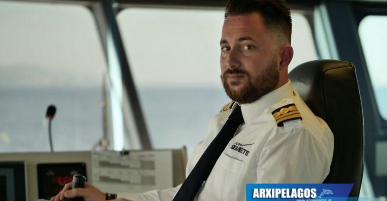 Cpt Κωνσταντίνος Καταγάς Πλοίαρχος Worldchampion Jet Συνέντευξη 1 1, Αρχιπέλαγος, Ναυτιλιακή πύλη ενημέρωσης