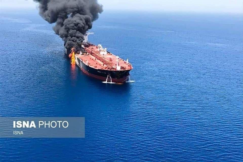Αιφνιδιαστική επίθεση σε δεξαμενόπλοια 1, Αρχιπέλαγος, Ναυτιλιακή πύλη ενημέρωσης