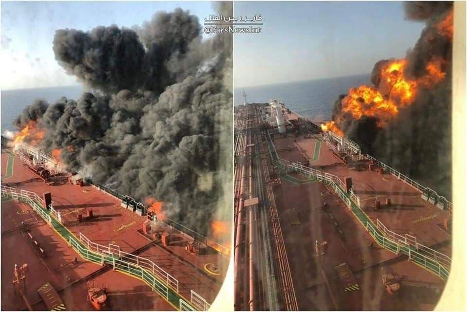 Αιφνιδιαστική επίθεση σε δεξαμενόπλοια 2, Αρχιπέλαγος, Ναυτιλιακή πύλη ενημέρωσης