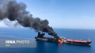 Αιφνιδιαστική επίθεση σε δεξαμενόπλοια