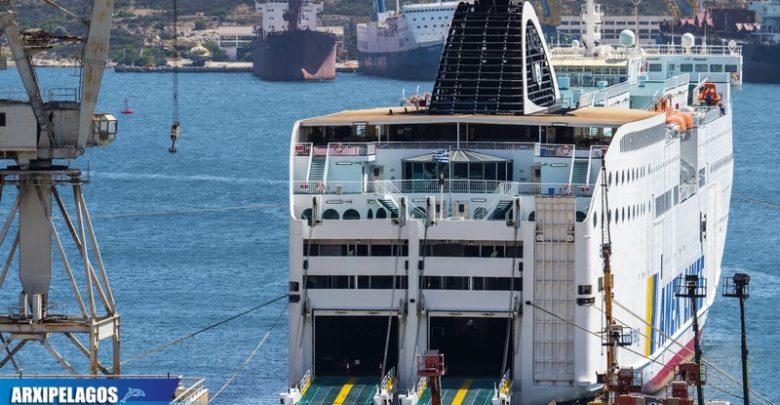 Ετοιμάζεται για τα ξένα ο Έλυρος 1, Αρχιπέλαγος, Ναυτιλιακή πύλη ενημέρωσης
