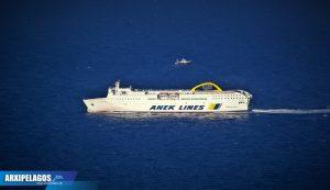 Ετοιμάζεται για τα ξένα ο Έλυρος, Αρχιπέλαγος, Ναυτιλιακή πύλη ενημέρωσης