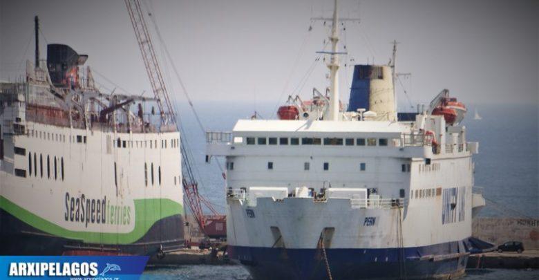 Νέο πλοίο στο στόλο των κίτρινων
