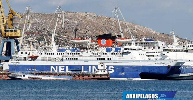 Πωλήθηκε το Αλκυώνη - θα ξαναταξιδέψει ;