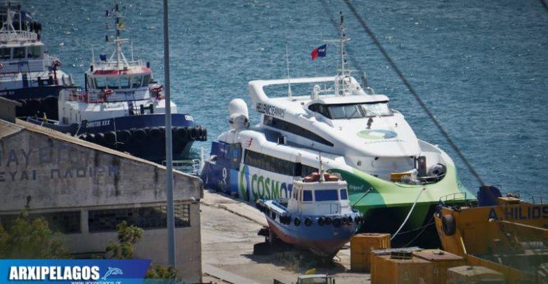 Πέραμα από χθες το Flyingcat 3 1, Αρχιπέλαγος, Ναυτιλιακή πύλη ενημέρωσης