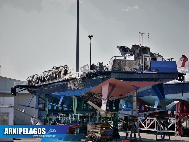 Πέραμα από χθες το Flyingcat 3 2, Αρχιπέλαγος, Ναυτιλιακή πύλη ενημέρωσης