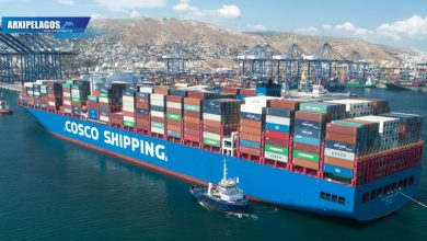 Photo of COSCO SHIPPING ANDES: Container Ship Άφιξη στο pct του Περάματος (AERIAL DRONE VIDEO)