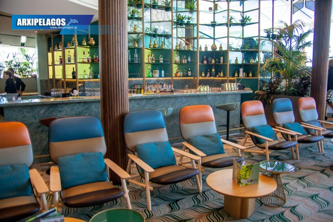 Celebrity Edge Bar, Αρχιπέλαγος, Ναυτιλιακή πύλη ενημέρωσης