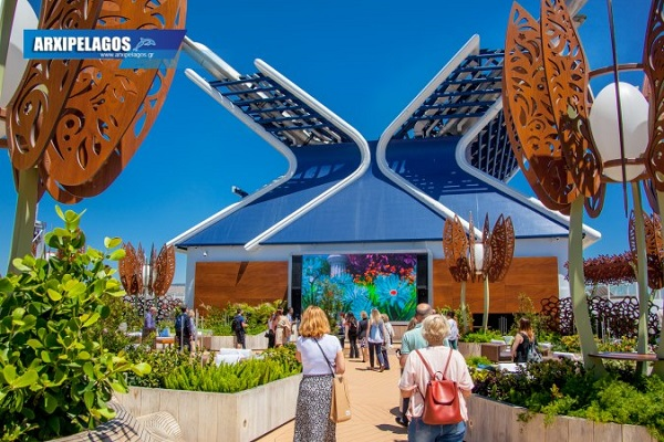 Celebrity Edge Rooftop Garden, Αρχιπέλαγος, Ναυτιλιακή πύλη ενημέρωσης