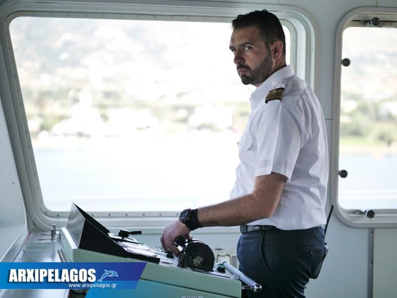 Cpt Θανάσης Χαλάς - Ρεμέντζο στο Γαύριο μέσα από τη γέφυρα - Video