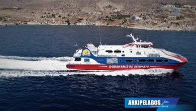 Photo of Dodekanisos Seaways: Μονοήμερες αποδράσεις από 18€ μετ' επιστροφής