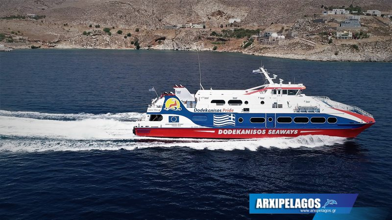 Dodekanisos Seaways Μονοήμερες αποδράσεις από 18€ μετ επιστροφής 1, Αρχιπέλαγος, Ναυτιλιακή πύλη ενημέρωσης