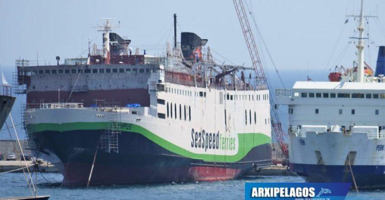 Olympus Τρέχουν οι εργασίες με αμείωτο ρυθμό, Αρχιπέλαγος, Ναυτιλιακή πύλη ενημέρωσης