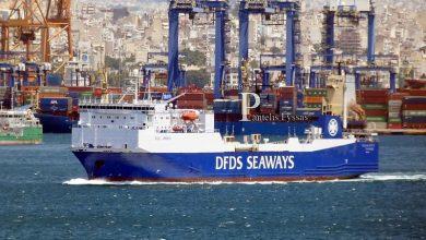 Photo of Έφτασε σήμερα το νέο πλοίο της Attica