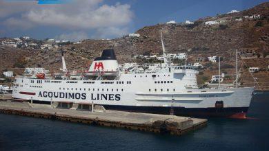 Photo of Πηνελόπη Α – Αφιέρωμα στο πλοίο