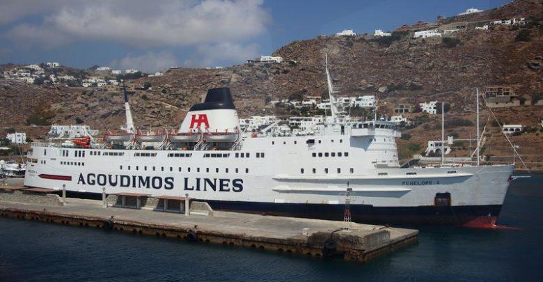 Πηνελόπη Α Αφιέρωμα στο πλοίο (11)