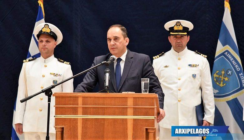 Τελετή παράδοσης – παραλαβής Υπουργείου Ναυτιλίας και Νησιωτικής Πολιτικής