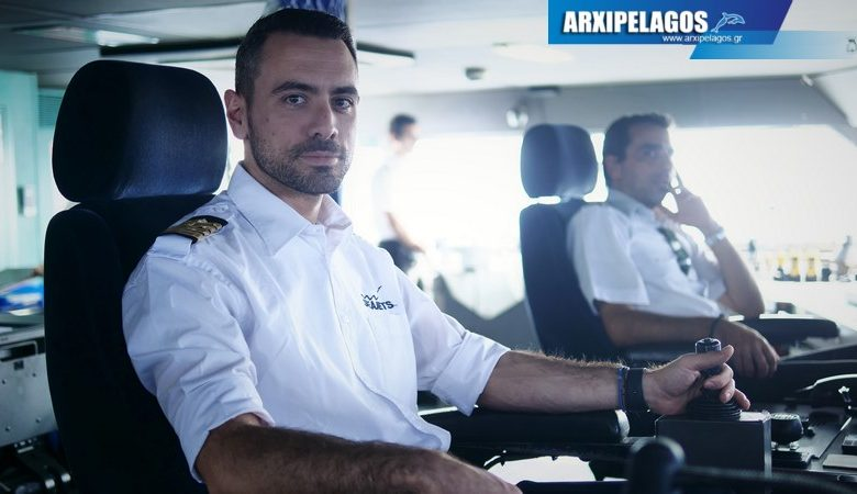 Cpt Γιώργος Συρίγος ρεμέτζο στη Ραφήνα με το Paros Jet (1)