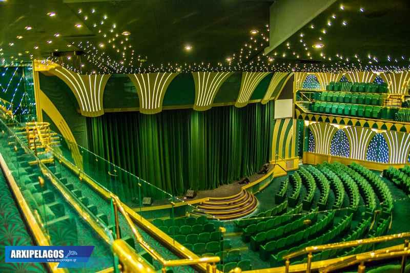 MSC Magnifica Royal Theater, Αρχιπέλαγος, Ναυτιλιακή πύλη ενημέρωσης
