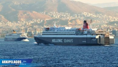 Photo of Πως διαμορφώνονται δρομολόγια πλοίων BSF – HSW λόγω απεργίας