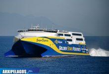 Photo of Super Express – το μεγαλύτερο ταχύπλοο καταμαράν